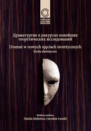 dramat_okladka